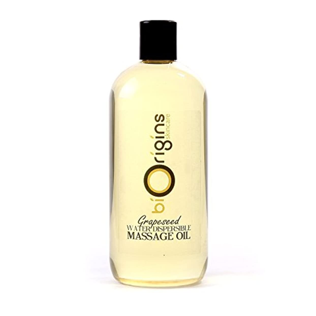悪意のある母音ロケットGrapeseed Water Dispersible Massage Oil - 500ml - 100% Pure