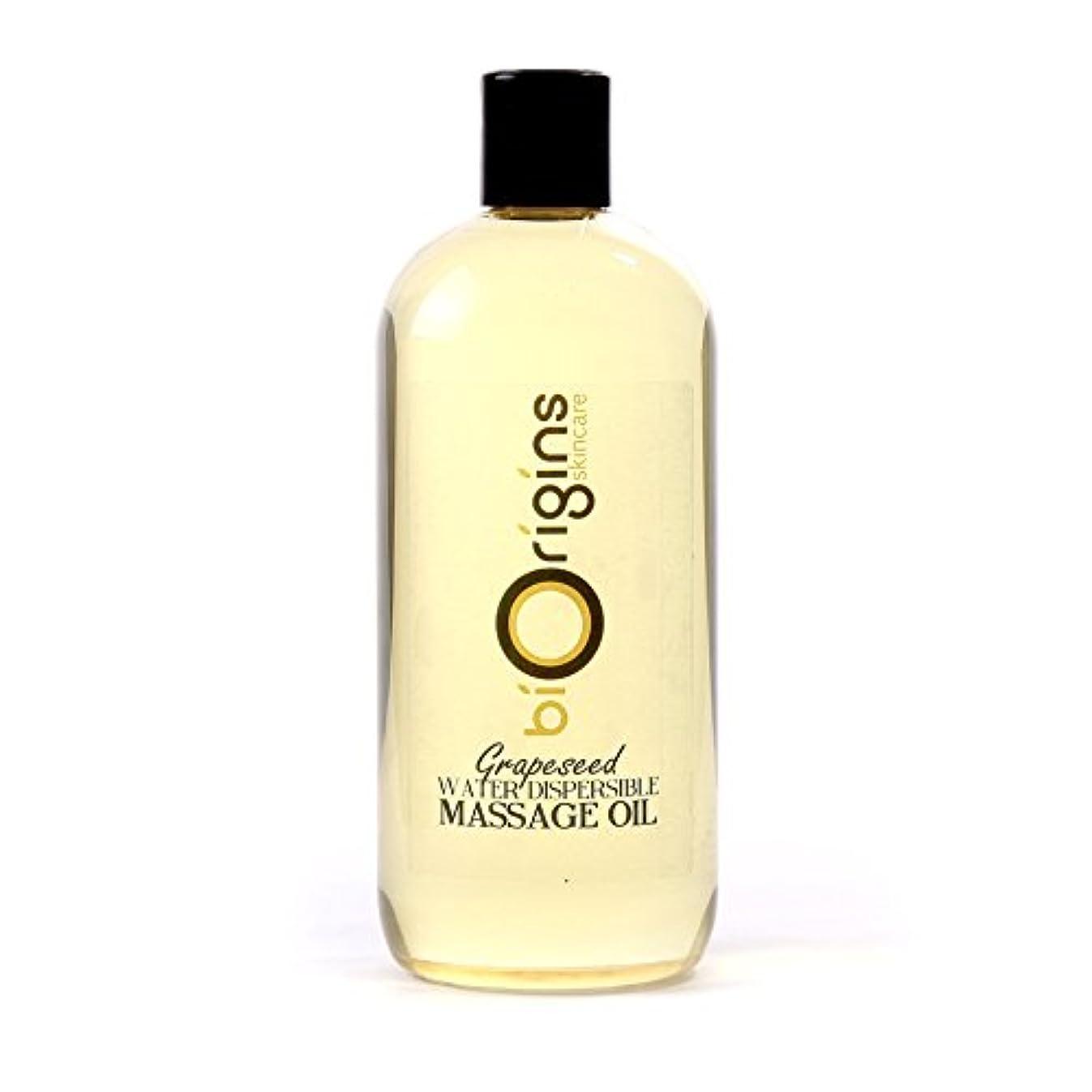 せがむ拘束分析Grapeseed Water Dispersible Massage Oil - 500ml - 100% Pure