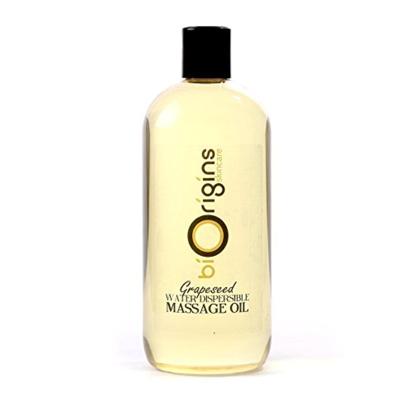 同化必要としている依存Grapeseed Water Dispersible Massage Oil - 1 Litre - 100% Pure