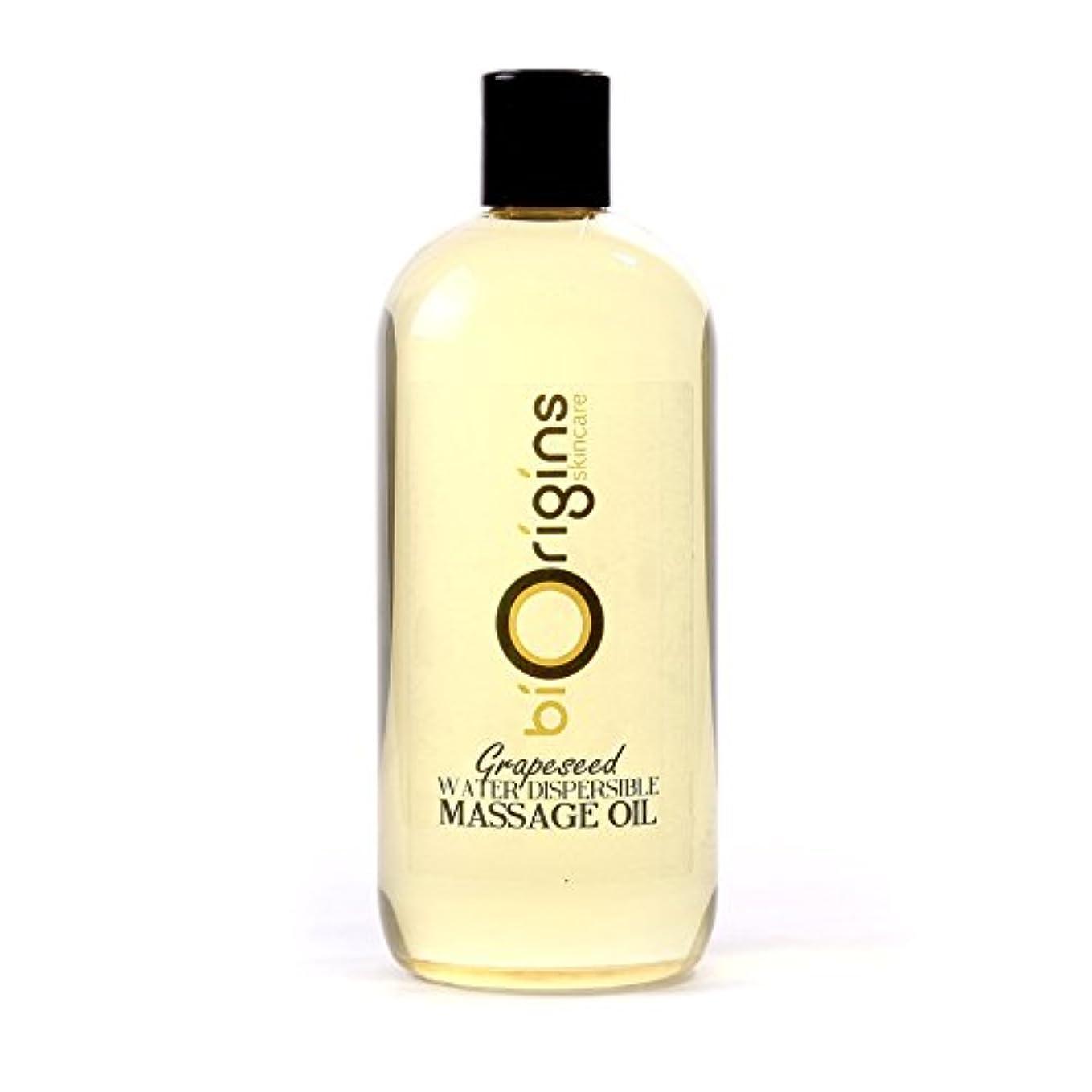 窒素控えめな上に築きますGrapeseed Water Dispersible Massage Oil - 500ml - 100% Pure