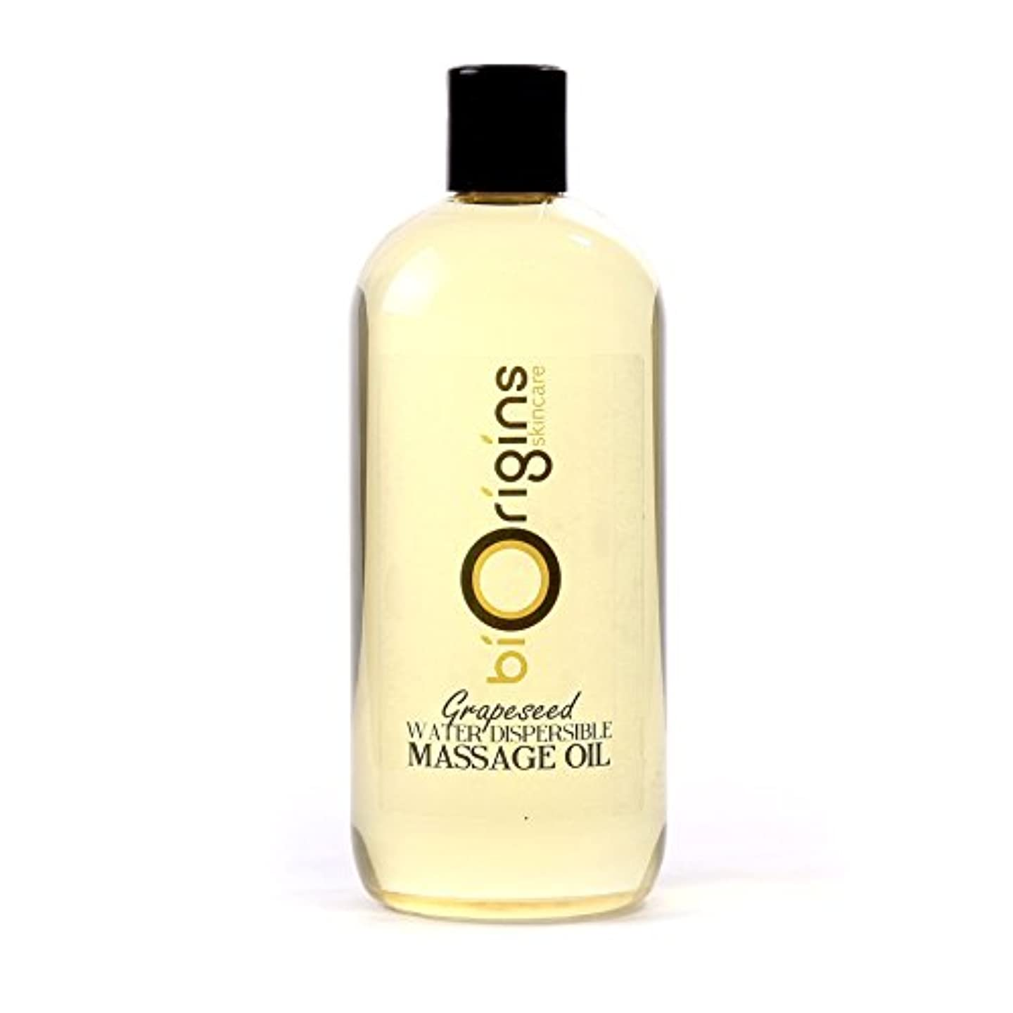 洗練された収縮軍団Grapeseed Water Dispersible Massage Oil - 500ml - 100% Pure
