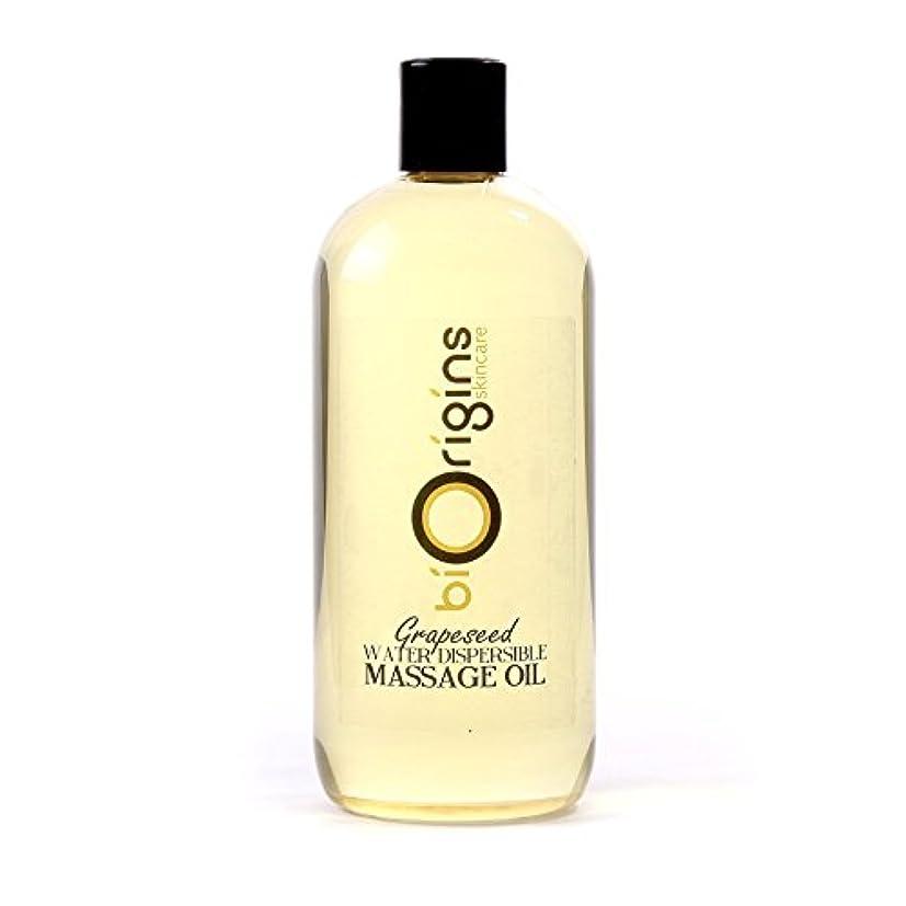 フラッシュのように素早く特徴づけるマントGrapeseed Water Dispersible Massage Oil - 500ml - 100% Pure