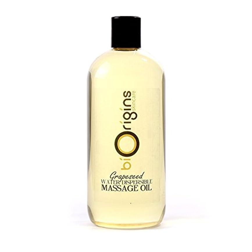 バッチおもてなし壊れたGrapeseed Water Dispersible Massage Oil - 1 Litre - 100% Pure