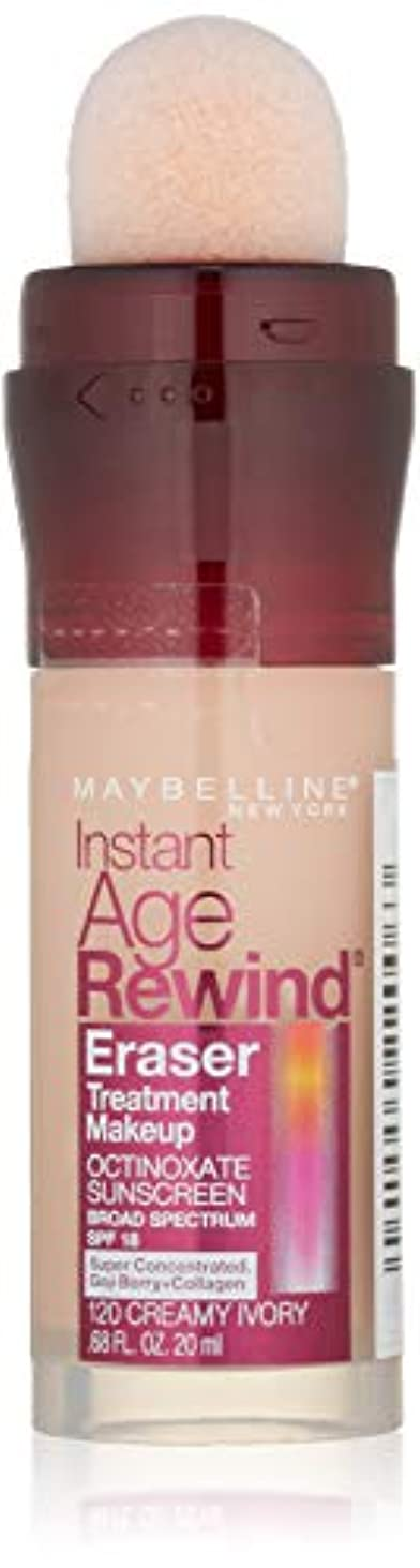 容量前任者図書館MAYBELLINE Instant Age Rewind Eraser Treatment Makeup Creamy Ivory (並行輸入品)