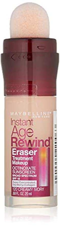 松の木前提乱用MAYBELLINE Instant Age Rewind Eraser Treatment Makeup Creamy Ivory (並行輸入品)