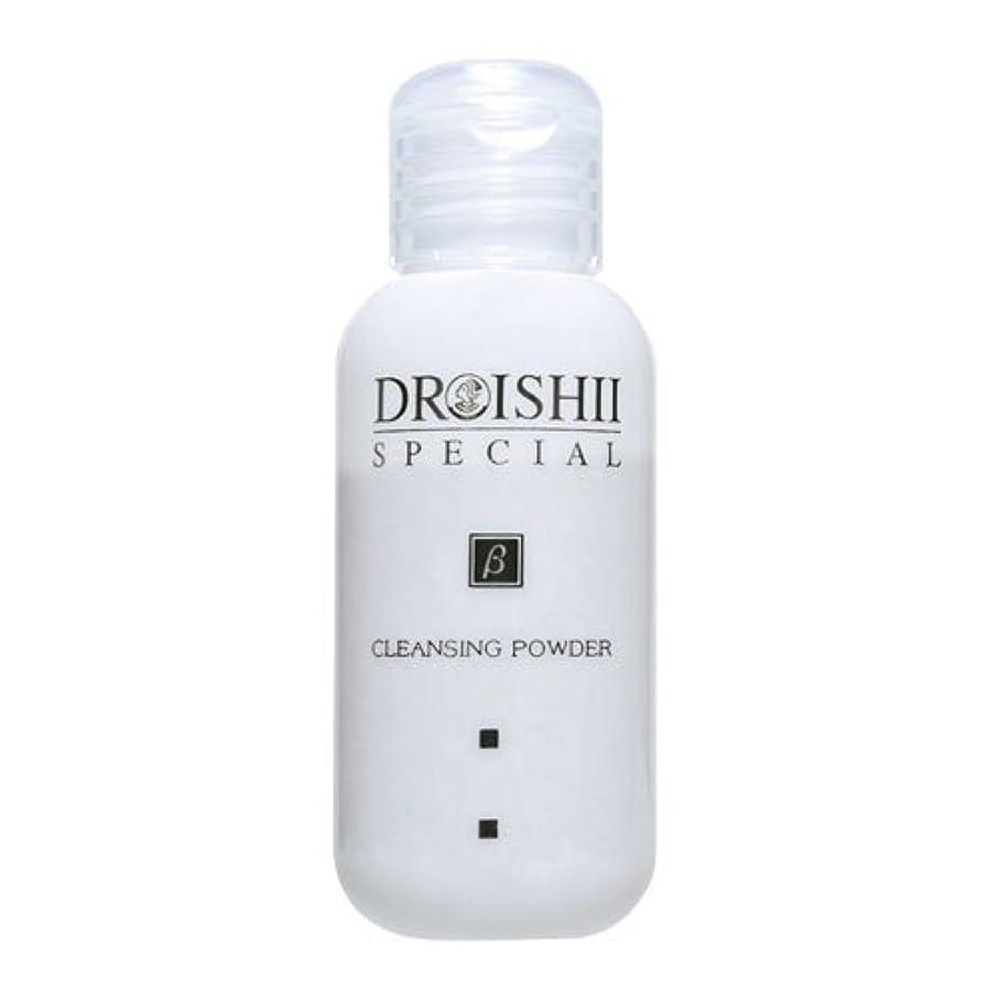 禁止シーフード安定しましたMD化粧品 DR ISHII スペシャルβ クレンジングパウダー 15×2