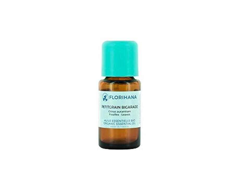 単調な冷笑する肺オーガニック エッセンシャルオイル プチグレン 5g(5.6ml)