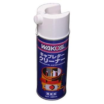 ワコーズ CC-A キャブレタークリーナー 即効型キャブレター洗浄スプレー A111 420ml A111 [HTRC3]