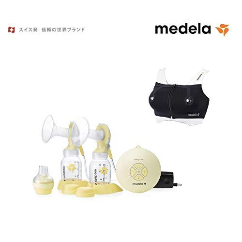 メデラ 【ブラセット】 Medela スイング・マキシ電動さく乳器 ブラック S