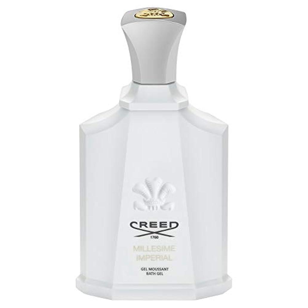 ピッチすなわちサスティーン[Creed ] 信条ミレジム帝国シャワージェル200Ml - CREED Millesime Imperial Shower Gel 200ml [並行輸入品]