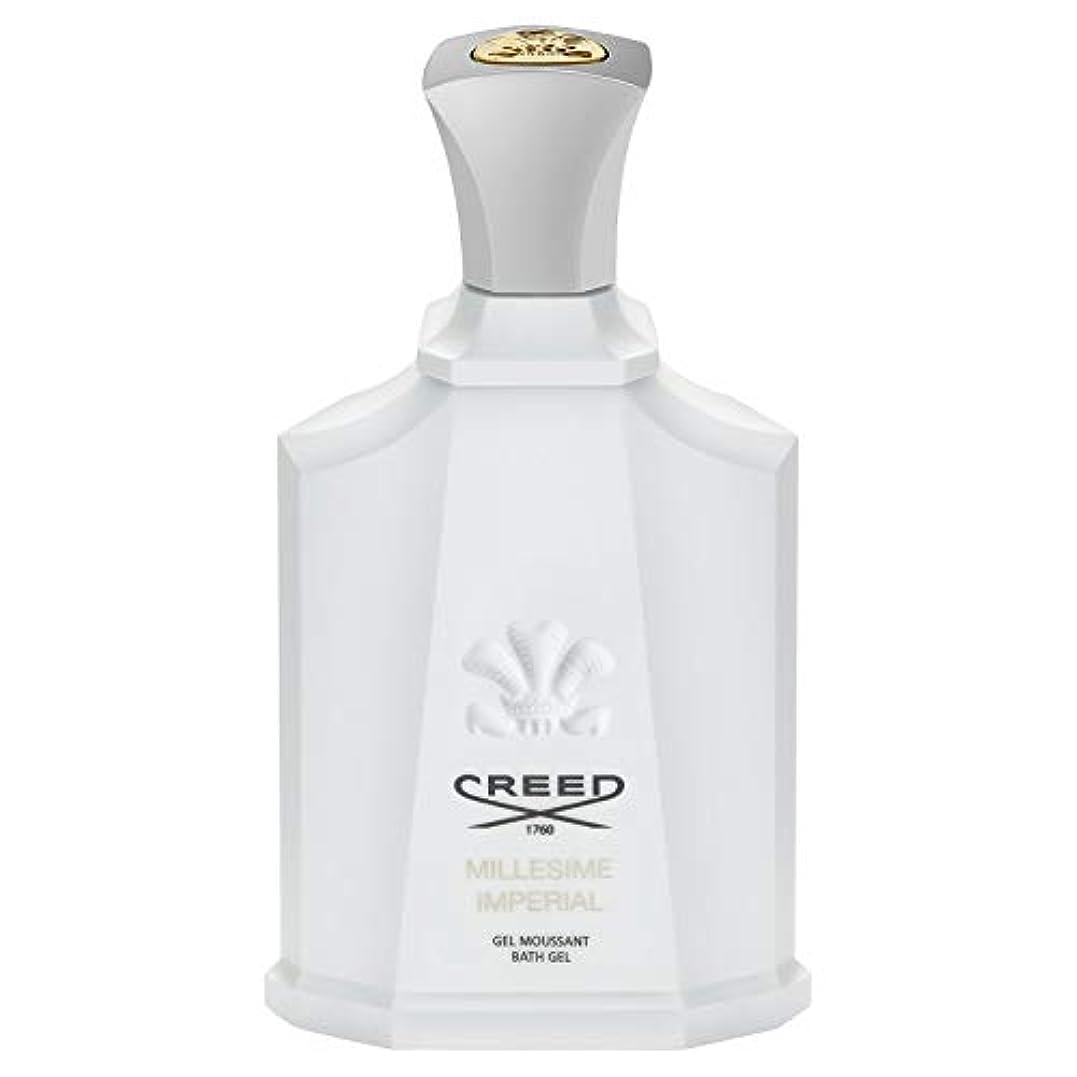 音キャプテン速度[Creed ] 信条ミレジム帝国シャワージェル200Ml - CREED Millesime Imperial Shower Gel 200ml [並行輸入品]