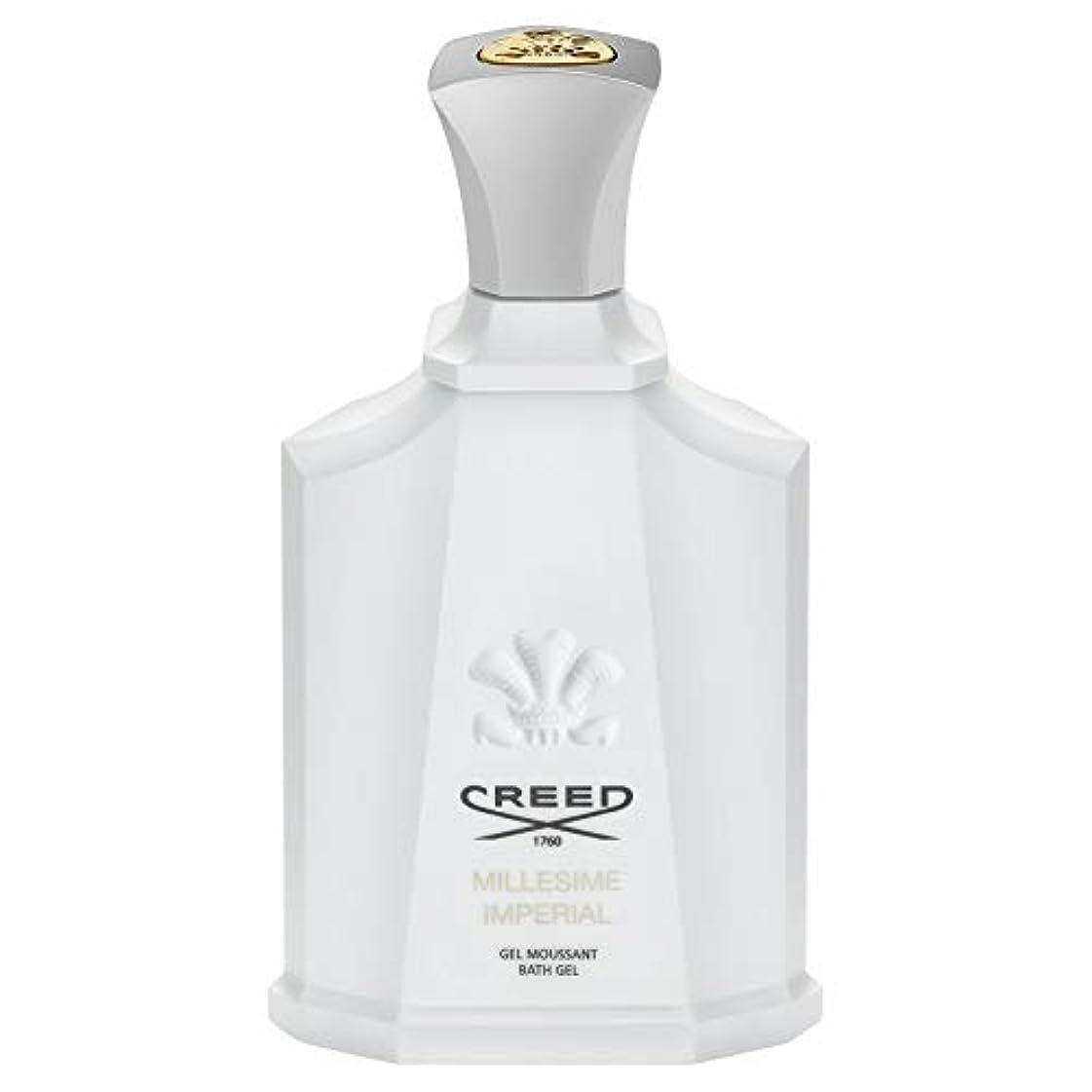 盆地切断する降ろす[Creed ] 信条ミレジム帝国シャワージェル200Ml - CREED Millesime Imperial Shower Gel 200ml [並行輸入品]
