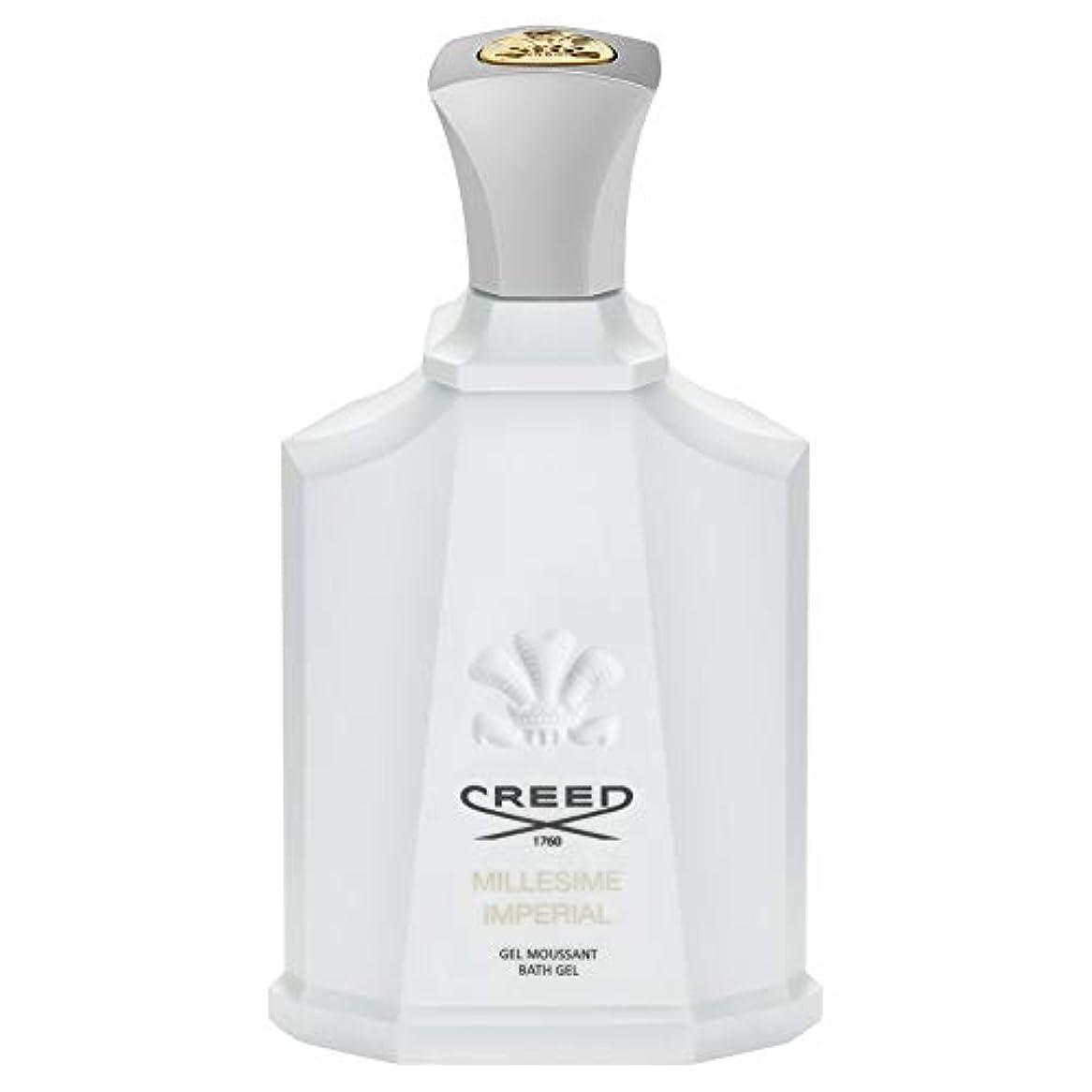 関連付ける版カーペット[Creed ] 信条ミレジム帝国シャワージェル200Ml - CREED Millesime Imperial Shower Gel 200ml [並行輸入品]