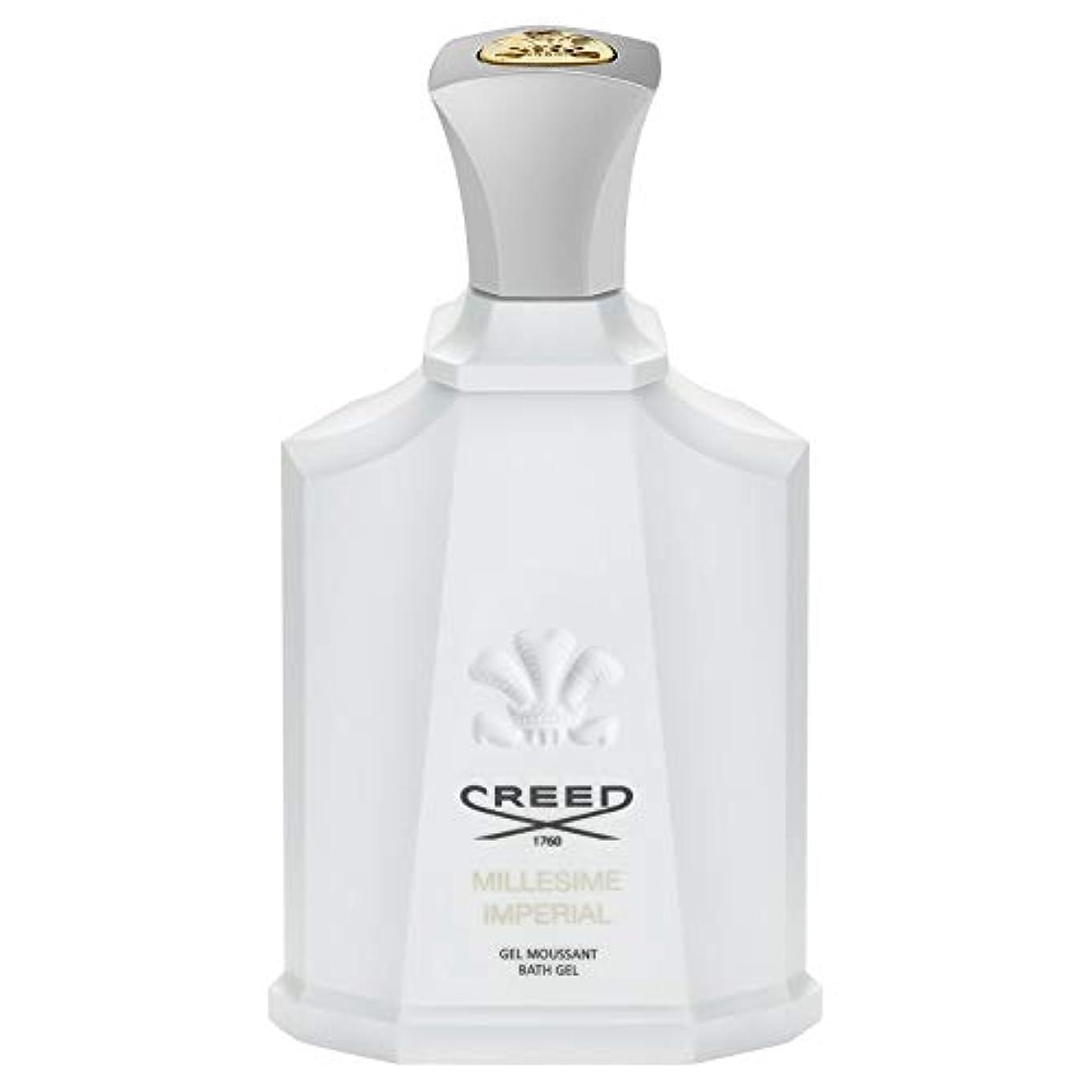 篭すり減る吐く[Creed ] 信条ミレジム帝国シャワージェル200Ml - CREED Millesime Imperial Shower Gel 200ml [並行輸入品]