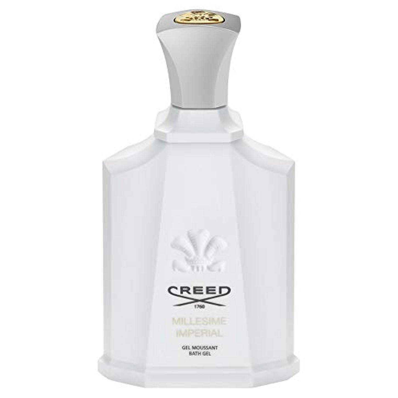 ダース本体頭痛[Creed ] 信条ミレジム帝国シャワージェル200Ml - CREED Millesime Imperial Shower Gel 200ml [並行輸入品]