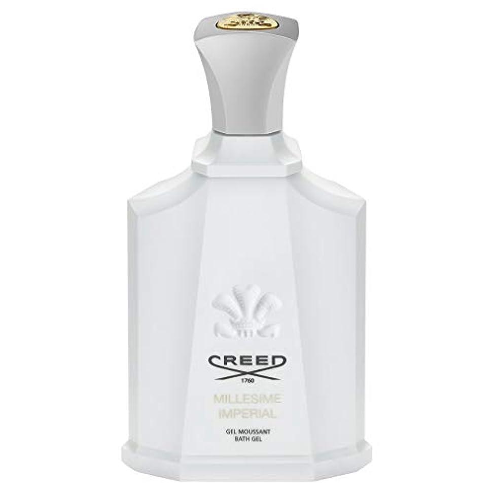 しかしボルト回想[Creed ] 信条ミレジム帝国シャワージェル200Ml - CREED Millesime Imperial Shower Gel 200ml [並行輸入品]
