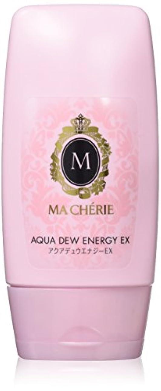 ねじれスキップ順応性マシェリ アクアデュウエナジー アウトバストリートメント 髪全体用 120g