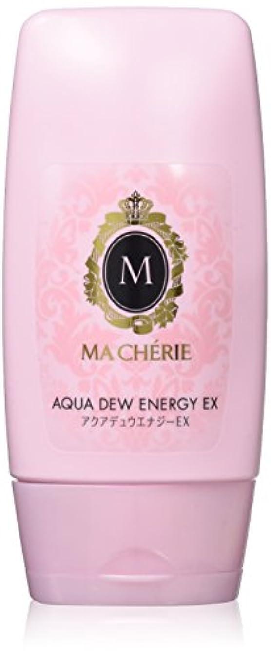 マシェリ アクアデュウエナジー アウトバストリートメント 髪全体用 120g