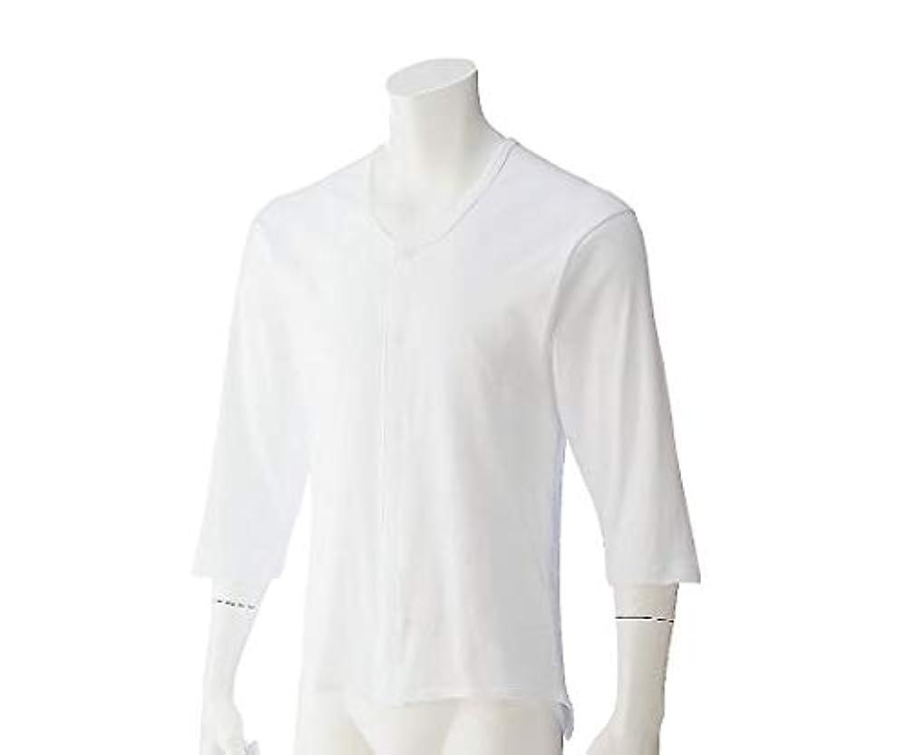 フランクワースリー朝の体操をするもの01911 7分袖ワンタッチシャツ(2枚組)(紳士) ホワイト?L