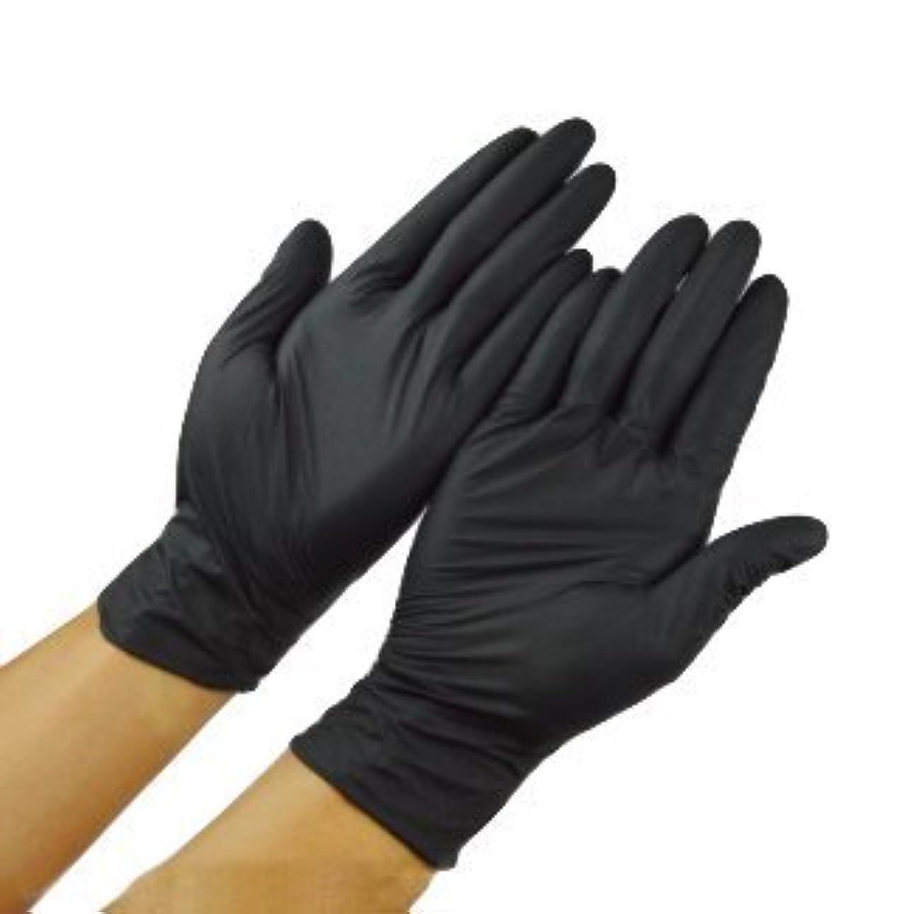 つかの間ペルソナ俳優SYNC パウダーフリー ゴム手袋 黒 左右兼用 極薄 密着仕様 指先端部強化加工 20枚 10ペア