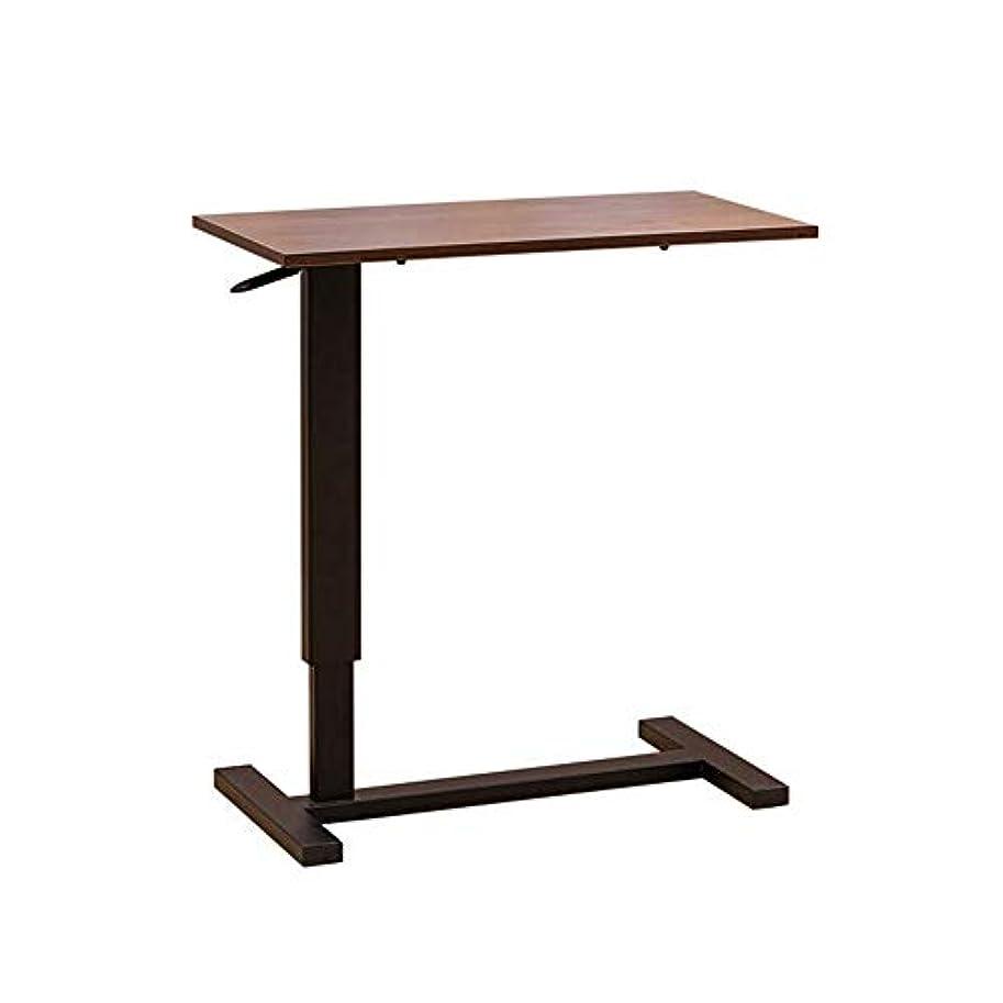 分析スリップシューズ厚いテーブル?チェアセット 表 高さ 調節可能な ワークステーション ポータブル カート トレイ 側 可動 ノート スタンド ウォールナット CJC