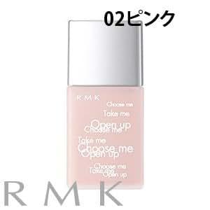 RMK コントロールカラー UV #02(ピンク) 30ml