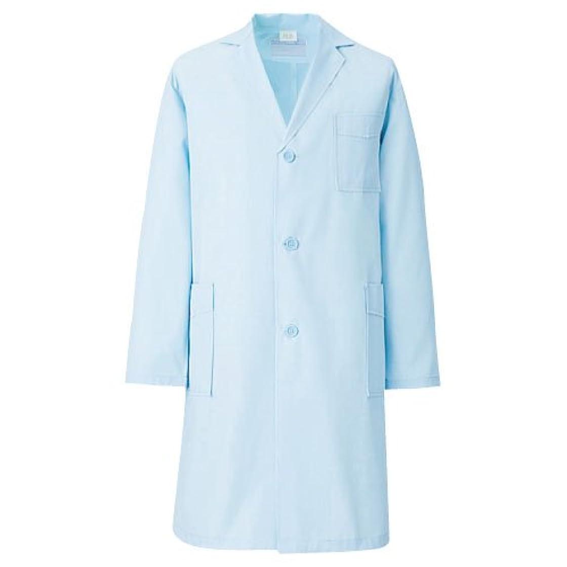 見習い溶融予備医療/介護ユニフォーム 白衣 メンズ診察衣長袖 KAZEN サックス サイズ:L 251-91