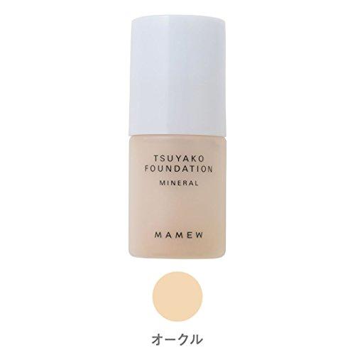 MAMEW 艶粉ファンデーション(R)-ミネラルパウダーファンデーション-人気の無添加・UV-03(オークル)-SPF25/PA++-15g
