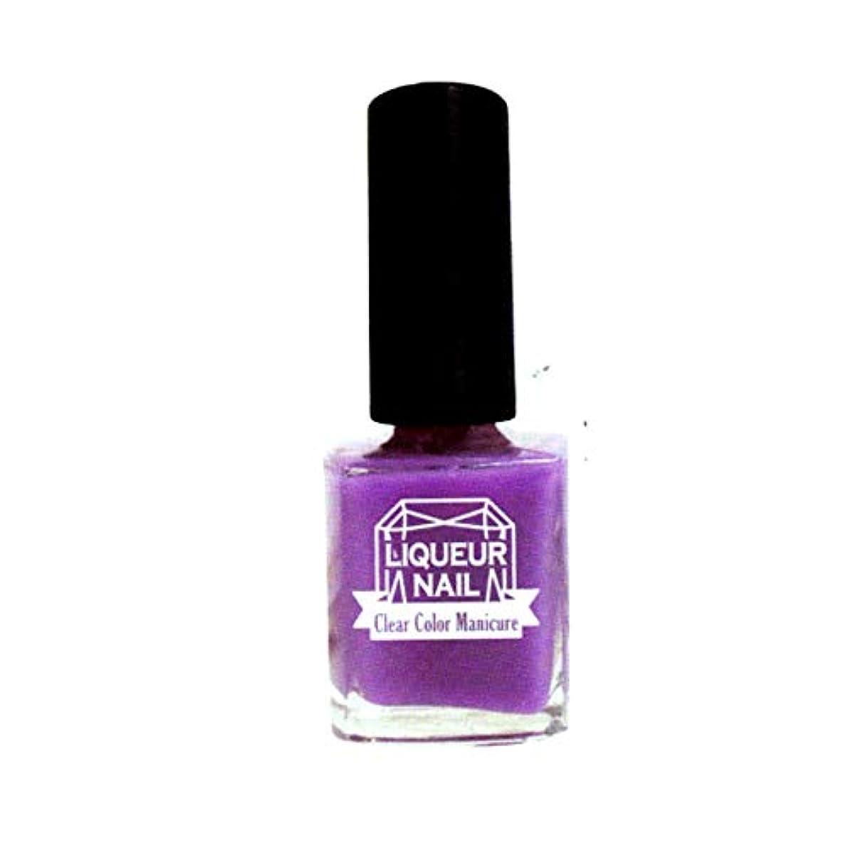 許可女性ブラウスTM リキュールネイル2(爪化粧料) TMLN1703 リラパープル