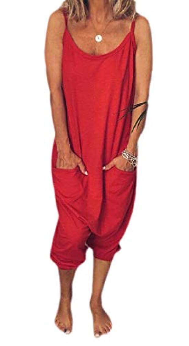 感嘆自慢繁栄するKeaac Women's Summer Solid Spaghetti Strap Jumpsuit Comfy Loose Harem Pants
