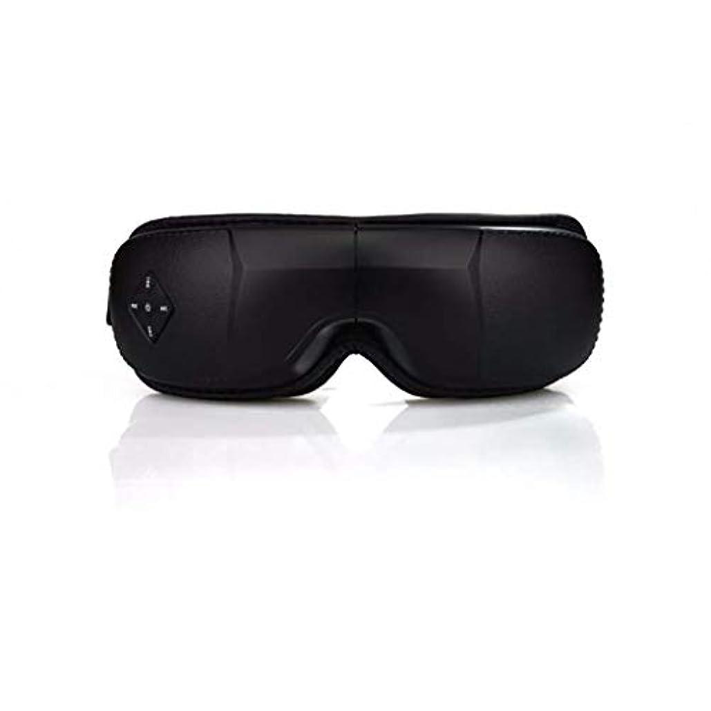 突き刺す高速道路定期的な折り畳み式アイマッサージャー、充電式Bluetooth音楽マッサージャー、アイハイパーサーミアマッサージヘルスケアツール、アイバッグ、ダークサークル、頭痛緩和、睡眠改善、トラベルオフィスカー