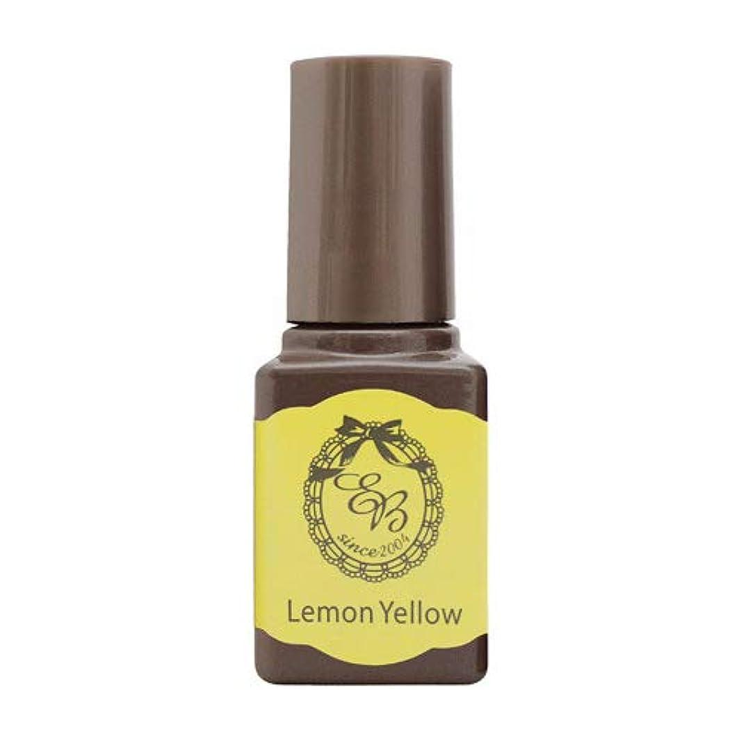 紫のうがい逆説エターナル EB ボトルジェルカラー tuya-16 レモンイエロー6mL