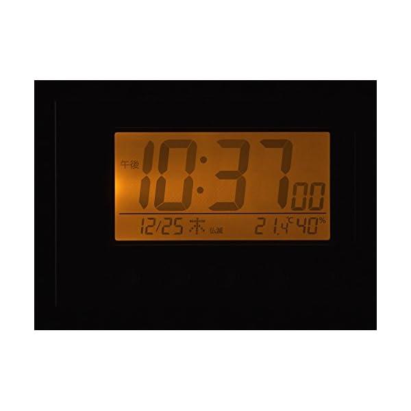 リズム時計 RHYTHM 電波目覚まし時計 フ...の紹介画像5