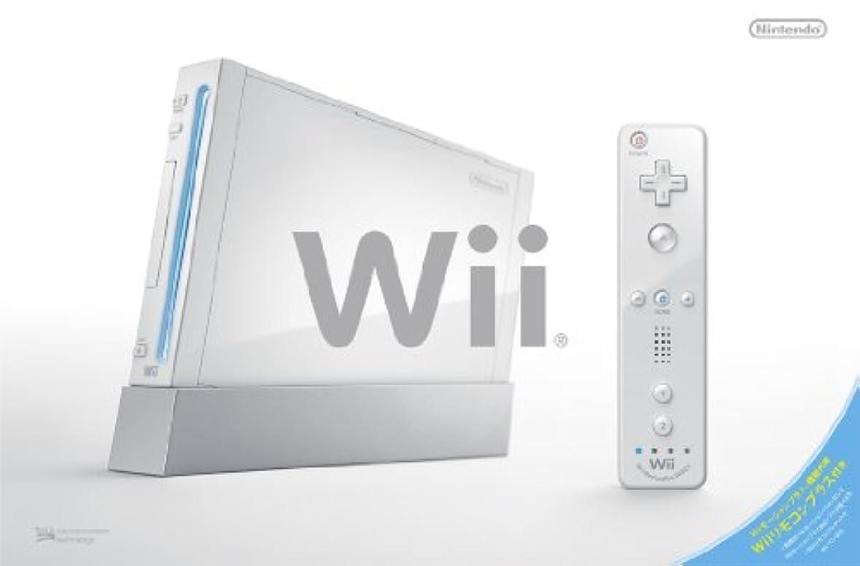 病んでいる浮浪者旅客Wii本体 (シロ) (「Wiiリモコンプラス」同梱) (RVL-S-WAAG)【メーカー生産終了】