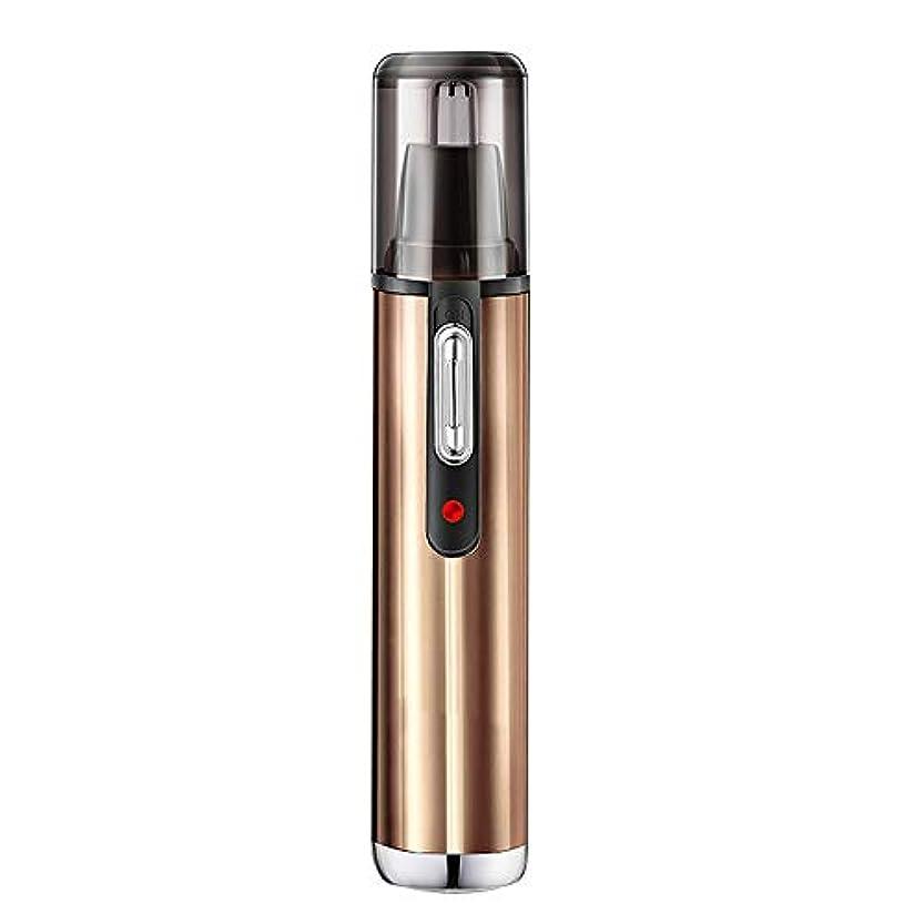 ガスさておき素子ノーズヘアトリマー/LED充電インジケータライト/内蔵360°回転カッターヘッド/ヘッドクリーニング可能/サイレントデザイン/プッシュアウト電子スイッチ/幅広いアプリケーション 持つ価値があります