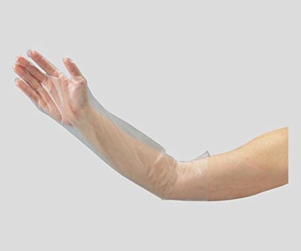 王族喪特殊2-9757-02ポリエチレンロング手袋(ひじピタ)M100枚入