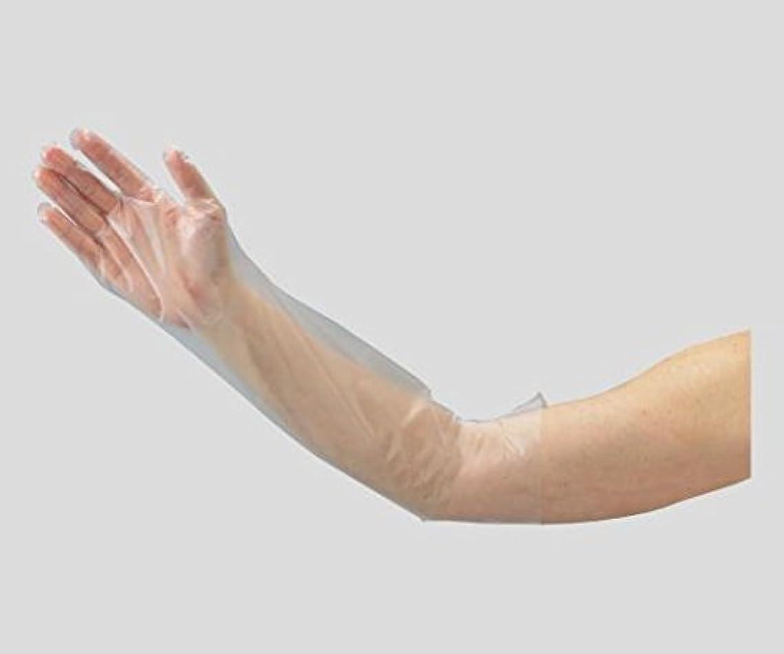 喜び結果として放置2-9757-02ポリエチレンロング手袋(ひじピタ)M100枚入