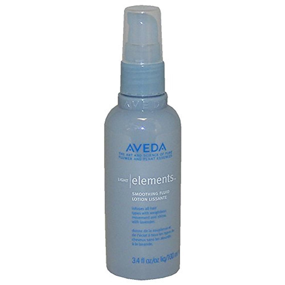 狂乱ハーフ添加剤Aveda Light Elements Smoothing Fluid 100ml [並行輸入品]