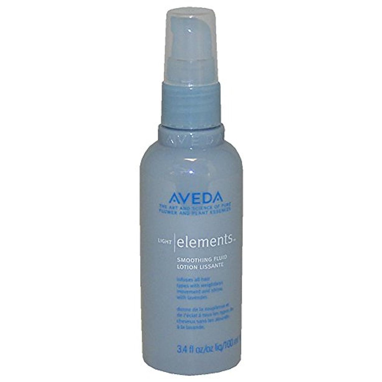 カテナ救い有料Aveda Light Elements Smoothing Fluid 100ml [並行輸入品]