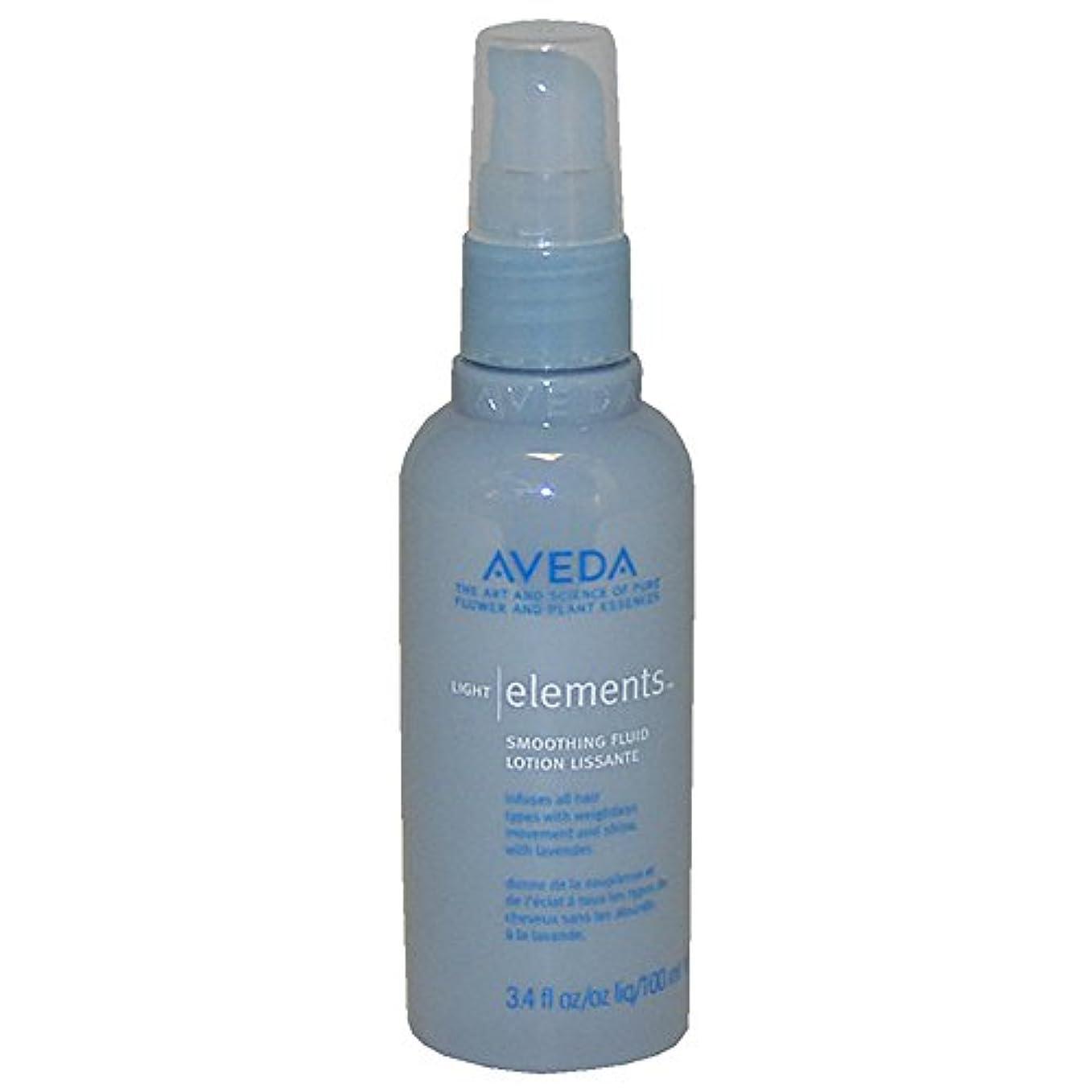 思いやりのある純度仕事Aveda Light Elements Smoothing Fluid 100ml [並行輸入品]