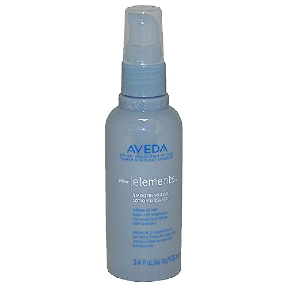 切り離すプロット建築Aveda Light Elements Smoothing Fluid 100ml [並行輸入品]