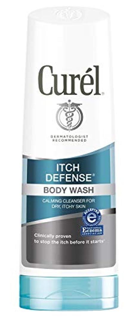 暗い売る噴出するCurel Itch Defense Body Wash 10oz (295ml) キュレル イッチディフェンスボディーウォッシュ