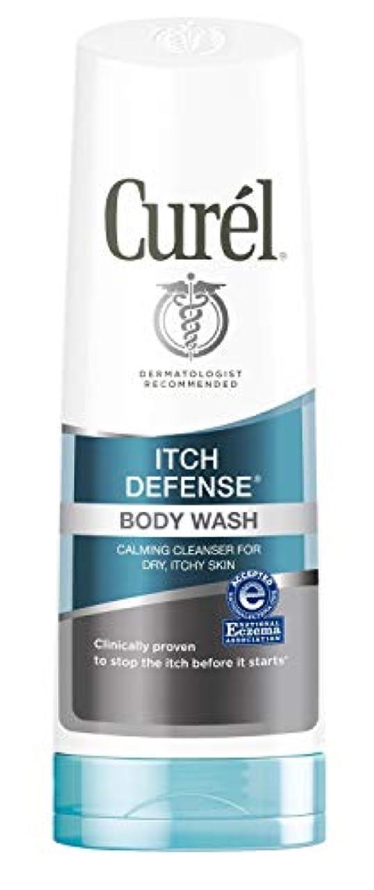 ディスクリビジョン効果的にCurel Itch Defense Body Wash 10oz (295ml) キュレル イッチディフェンスボディーウォッシュ
