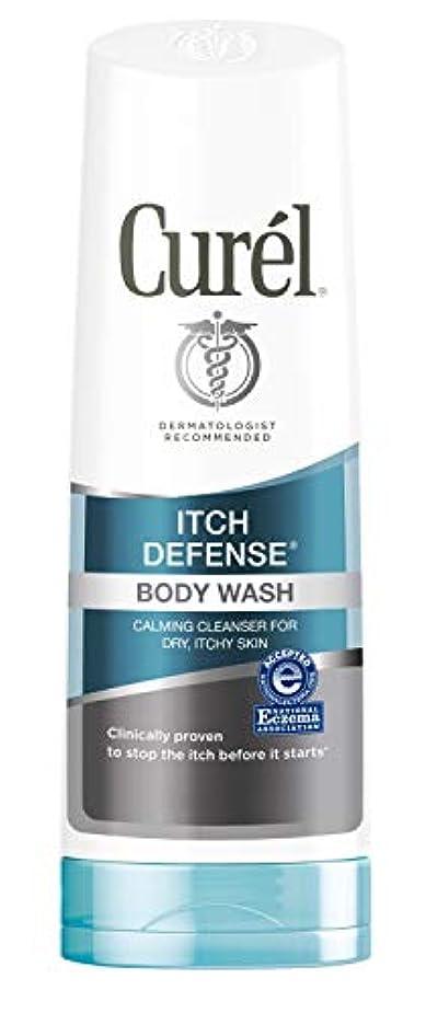 涙限られたジャグリングCurel Itch Defense Body Wash 10oz (295ml) キュレル イッチディフェンスボディーウォッシュ