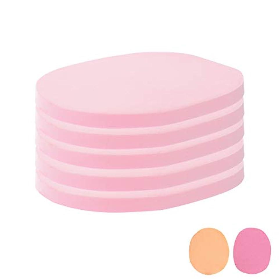 暴力電池ヨーグルトフェイシャルスポンジ 全4種 7mm厚 (きめ細かい) 5枚入 ピンク [ フェイススポンジ マッサージスポンジ フェイシャル フェイス 顔用 洗顔 エステ スポンジ パフ クレンジング パック マスク 拭き取り ]