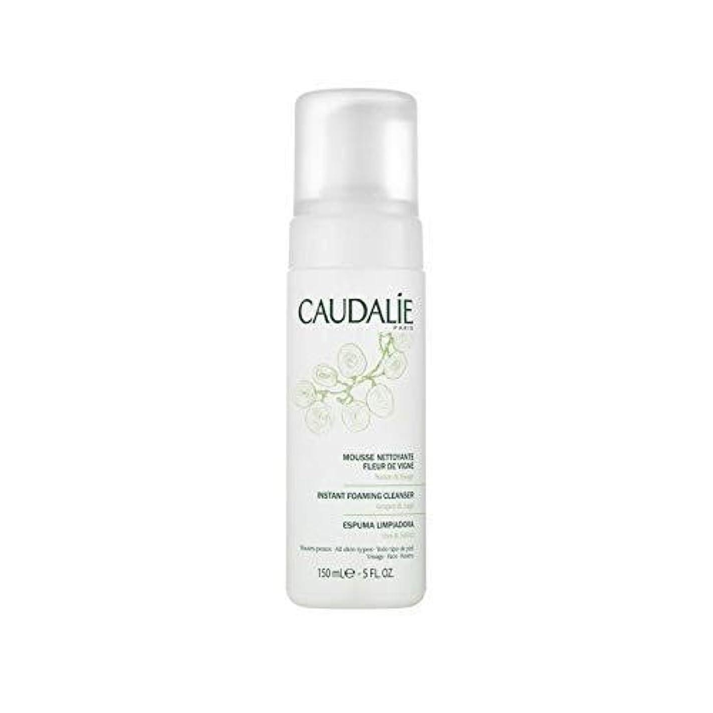 オピエート感じるカフェテリアコーダリー Instant Foaming Cleanser - For All Skin Types 150ml/5oz並行輸入品