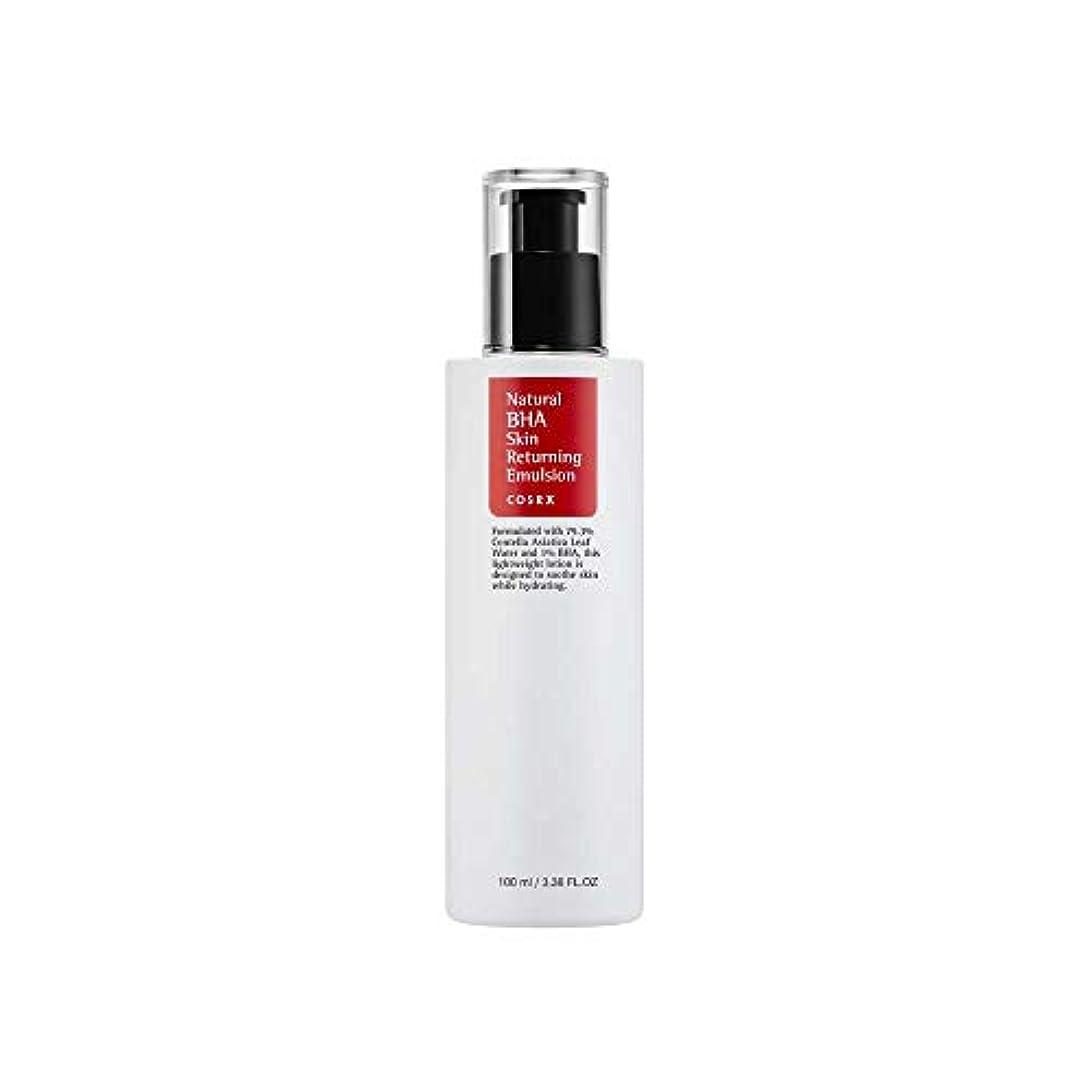怠棚アカデミックCOSRX Natural BHA Skin Returning Emulsion (並行輸入品)