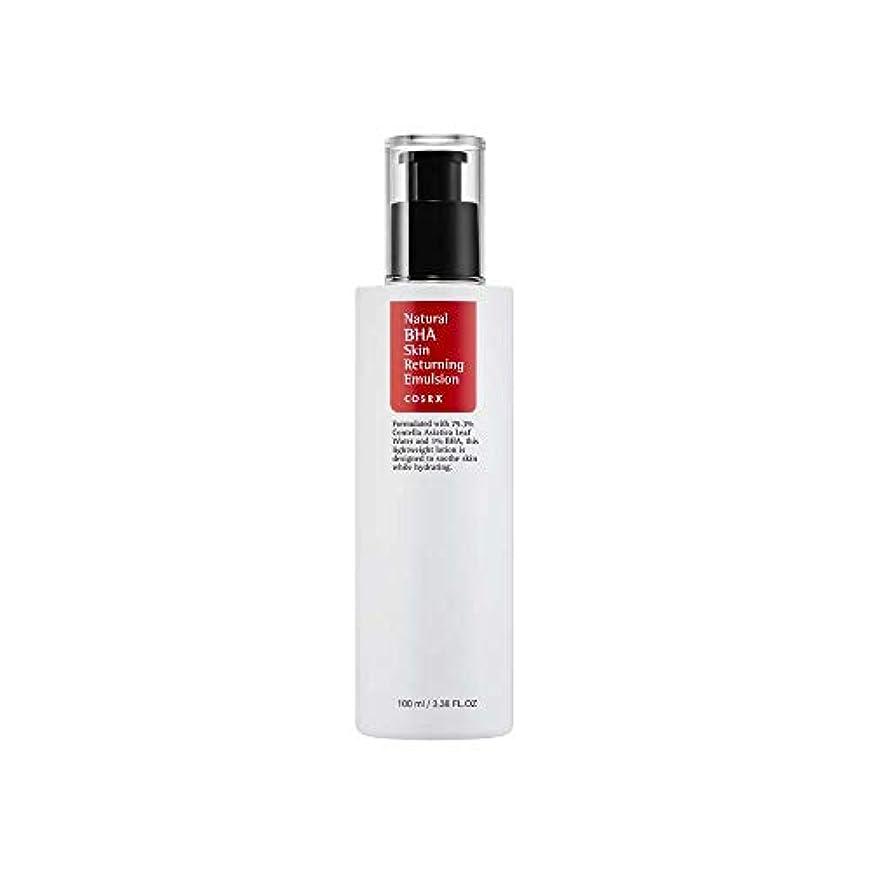 ゴシップ床を掃除する運営COSRX Natural BHA Skin Returning Emulsion (並行輸入品)
