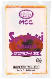 スパゲティソース《なすのアラビアータ[辛口]》 (160g×5袋入)