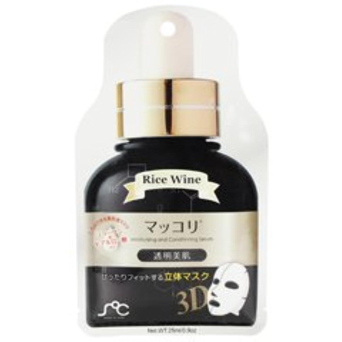 入札メンバーガラガラ【レインボー ビューティ】SOC 3D 美容液 フェイスマスク マッコリ 25ml [並行輸入品]